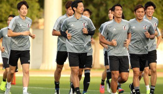 サッカーアジアカップ2019ウズベキスタン戦スタメン予想!ポジションは