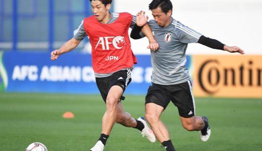 サッカーアジアカップ2019イラン戦スタメン予想!ポジションは?