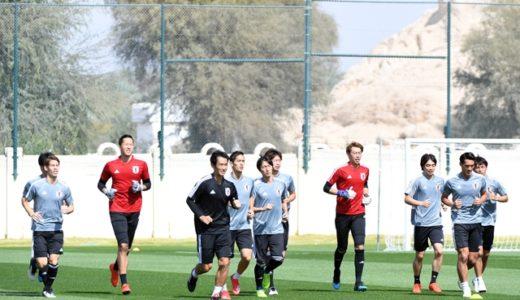 サッカーアジアカップ2019カタール戦スタメン予想!決勝の布陣は?