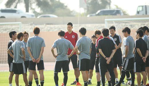 サッカーアジアカップ2019オマーン戦スタメンは?フォーメーションも