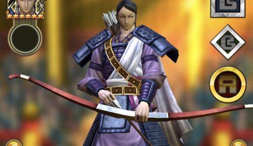 ナナフラの大将技能おすすめランキング!王齕や隆国に姜燕は何位?