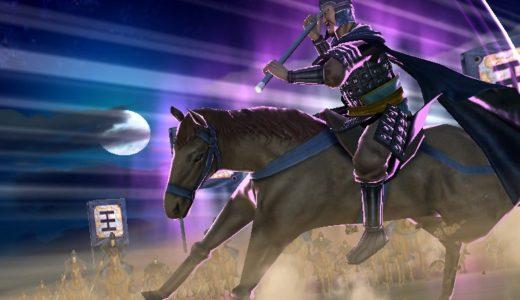 セブンフラッグスの領土戦の途中経過と最後のガシャの結果は?