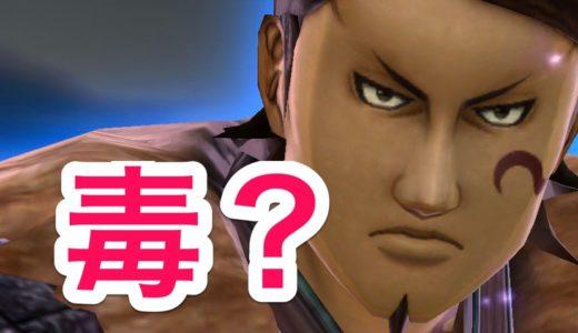ナナフラの運営からの挑戦状「荒ぶる神宿す者・弐」の攻略まとめ!