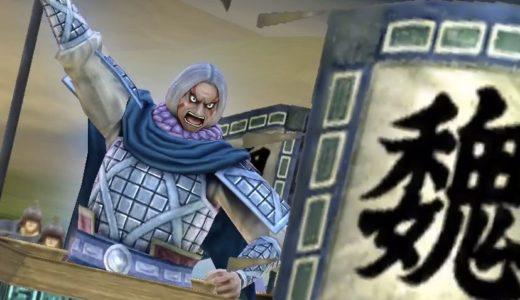 ナナフラの援武将おすすめ評価ランキング2!呉慶や楊端和は何位?