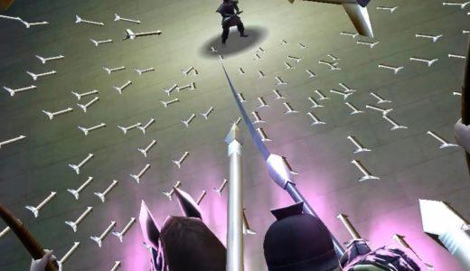 ナナフラの弓武将おすすめ最強ランキング2020!大当たりは?