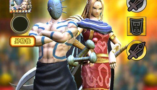ナナフラの双星武将バジタンワと開眼シュンメンのガシャ結果は?