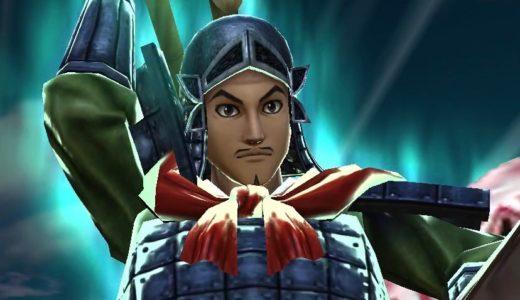 ナナフラの龍煌の天破石を節約しながら星6武将を限界突破する方法!