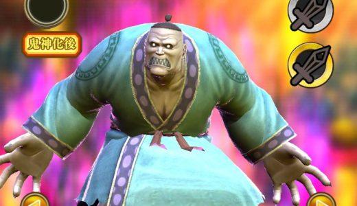 ナナフラの鬼神ランカイのステータス評価とステップガシャの結果は?